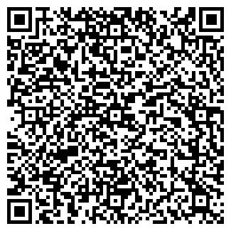 QR-код с контактной информацией организации АКТАУГАЗ