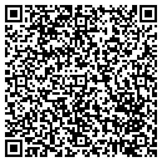 QR-код с контактной информацией организации АВТОШИК