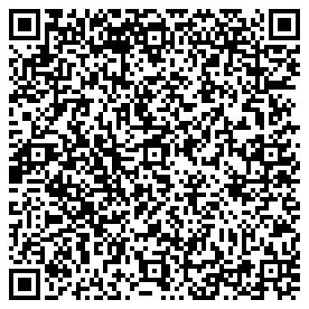 QR-код с контактной информацией организации СТАРАЯ ЛАДОГА
