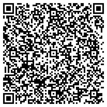 QR-код с контактной информацией организации SADOKAS EXPORT