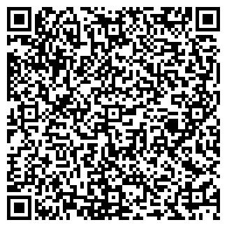 QR-код с контактной информацией организации АЛКОР, ООО