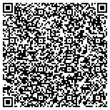QR-код с контактной информацией организации АЛЕВ АГРОПРОМЫШЛЕННЫЙ СОЮЗ СЕВЕРО-ЗАПАДНЫЙ ФИЛИАЛ