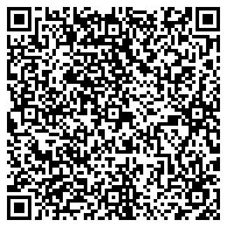 QR-код с контактной информацией организации КИТОН, ООО