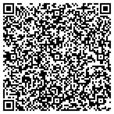 QR-код с контактной информацией организации ТЕЛЛУР ООО ПРИМОРСКИЙ ФИЛИАЛ