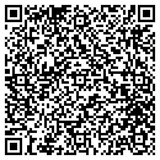 QR-код с контактной информацией организации АКТАУТРАНСГАЗ