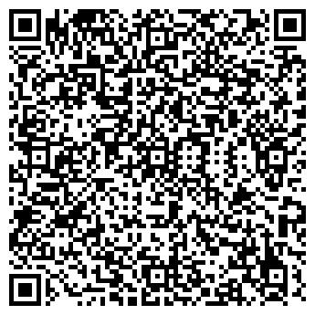QR-код с контактной информацией организации ИНСПАРТ ТПГ