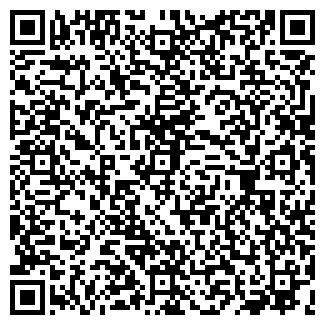 QR-код с контактной информацией организации СТАЛТ, ООО