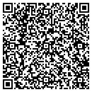 QR-код с контактной информацией организации АКТАУ,-ДАРИ ТОО