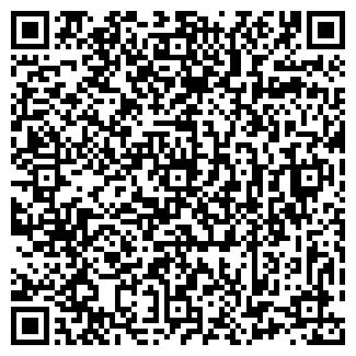 QR-код с контактной информацией организации ООО ГСК
