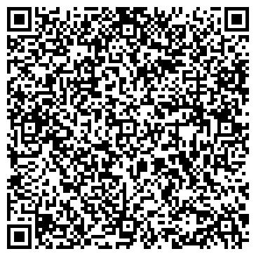 QR-код с контактной информацией организации ГРУППА КОМПАНИЙ ЭМС