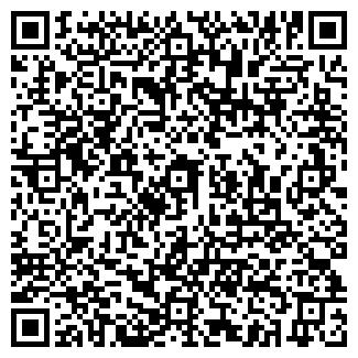 QR-код с контактной информацией организации РИАЛ-КЛИМАТ