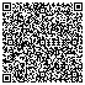 QR-код с контактной информацией организации АКТАУ,-КОСМЕТИК ТОО
