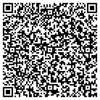 QR-код с контактной информацией организации ОРТОДОНТ-ЦЕНТР