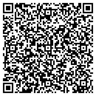 QR-код с контактной информацией организации РОСДЕНТ