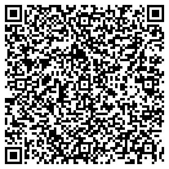 QR-код с контактной информацией организации КОНТИНЕНТ-С, ООО