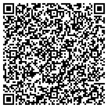 QR-код с контактной информацией организации ДЖИ. ЭМ. ЭС. - КЕЙЗЭТ ТОО
