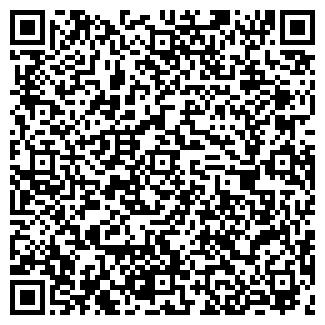 QR-код с контактной информацией организации САМ МАСТЕР