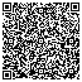 QR-код с контактной информацией организации СТАРЭНЕРГО