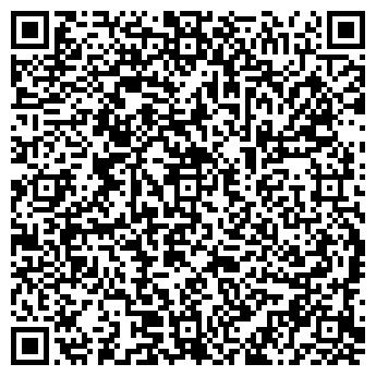 QR-код с контактной информацией организации ЭЛЕКТРОСИСИТЕМЫ, ООО