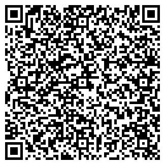 QR-код с контактной информацией организации ДОРСЕРВИС ТОО