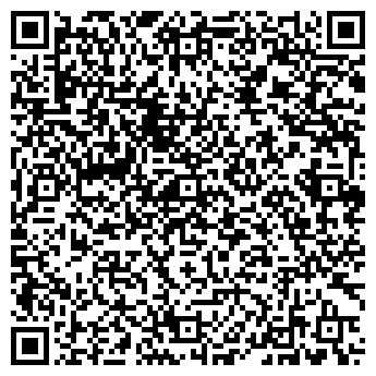 QR-код с контактной информацией организации ГЕОПРИБОР