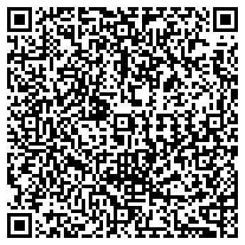 QR-код с контактной информацией организации ИНТЕР ОТЕЛЬ