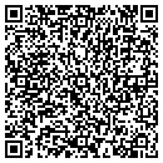 QR-код с контактной информацией организации АГ-СИСТЕМ