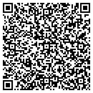 QR-код с контактной информацией организации ЖАСТАР ИП ТОО
