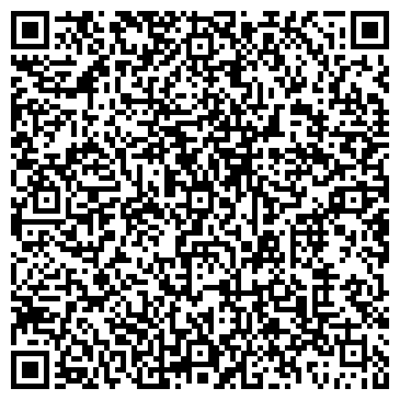 QR-код с контактной информацией организации ДИПОЛЬ-СЕРВИС, ООО