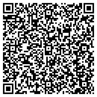 QR-код с контактной информацией организации ЭВ, ООО