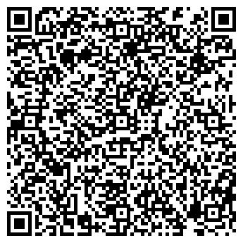 QR-код с контактной информацией организации МУЛЬТИ ИНЖИНИРИНГ