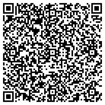 QR-код с контактной информацией организации СЛ ЭЛЕКТРОНИКС