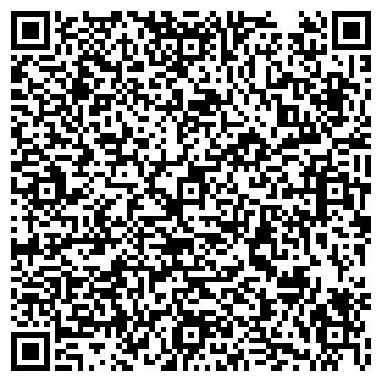 QR-код с контактной информацией организации ИНТЕГРАЛ ТЕХНИЧЕСКИЙ ЦЕНТР
