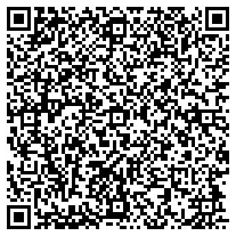 QR-код с контактной информацией организации ШТЕЙН, ООО