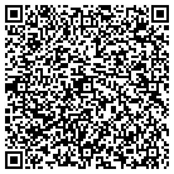 QR-код с контактной информацией организации ИНТЕРКУРЫЛЫССЕРВИС ТОО