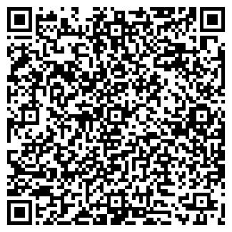 QR-код с контактной информацией организации РАДИАН