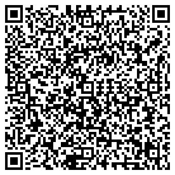 QR-код с контактной информацией организации ЭЛЕКТРУМ, ООО