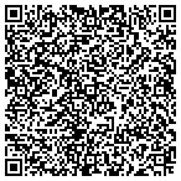 QR-код с контактной информацией организации ЗАВОД ДИЗЕЛЬНОЙ АППАРАТУРЫ, ЗАО