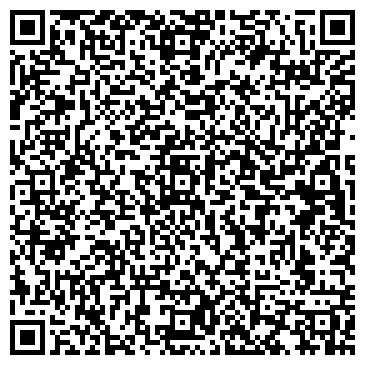 QR-код с контактной информацией организации КАЗАХИНСТРАХ АО ФИЛИАЛ ПО МАНГИСТАУСКОЙ ОБЛАСТИ