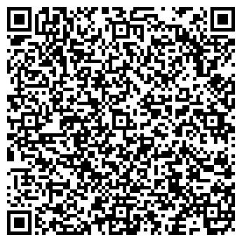 QR-код с контактной информацией организации ВЕСТ-ИНЖИНИРИНГ, ООО