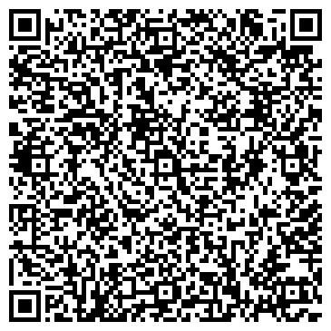 QR-код с контактной информацией организации СТРОЙТЕХИНВЕСТ КОМПАНИЯ