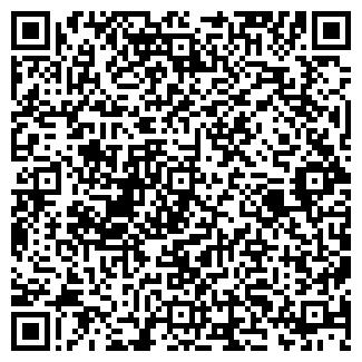 QR-код с контактной информацией организации ООО СТАЛТ
