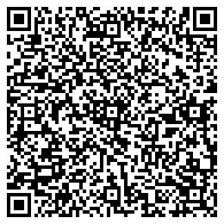 QR-код с контактной информацией организации КАЗАЭРОНАВИГАЦИЯ