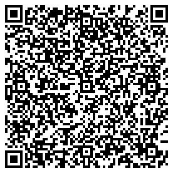 QR-код с контактной информацией организации ПОЖАРНЫЙ ПРОФИ
