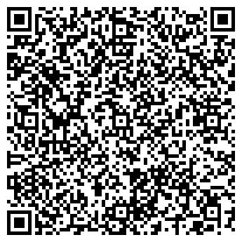 QR-код с контактной информацией организации РЕМЖИЛСТРОЙ