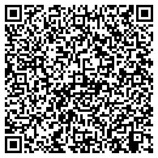 QR-код с контактной информацией организации АКТОН