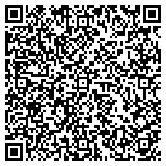 QR-код с контактной информацией организации АВЛК, ООО