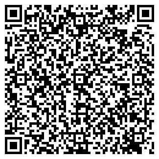 QR-код с контактной информацией организации А. П. И.