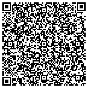 QR-код с контактной информацией организации РЕГАЛ-ПЛЮС, ООО