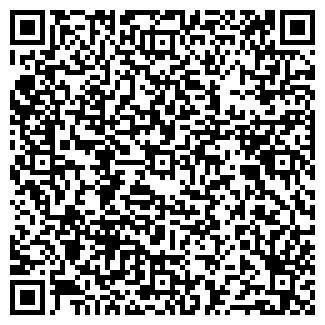 QR-код с контактной информацией организации САНТЕХ